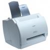 Принтер лазерный Canon LBP-810